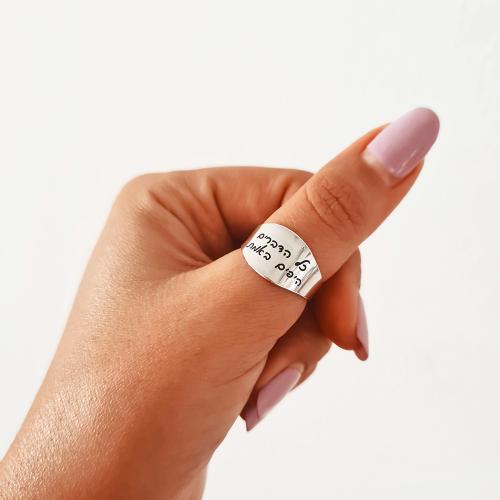 טבעת חריטה דניאלה- כסף/גולד'