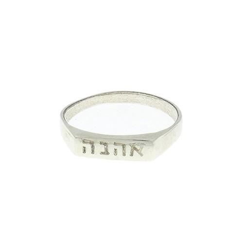 טבעת חריטה- פס
