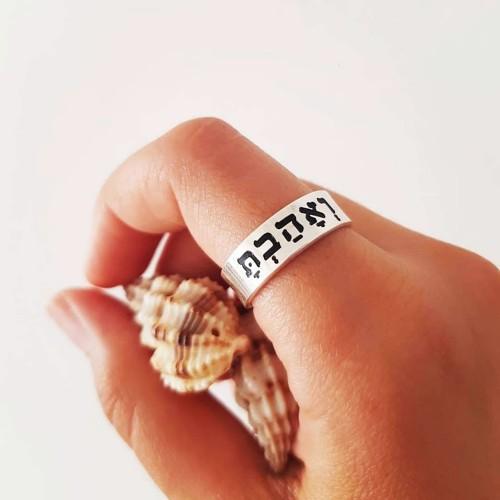 טבעת חריטה דין-כסף